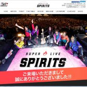 hide 20th memorial SUPER LIVE『SPIRITS』公式レポート