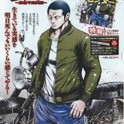 別冊ヤングチャンピオン8月号「CENTER  ~渋谷不良同盟~」第8話