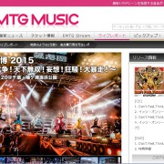 EMTG MUSIC 氣志團万博2015ライブレポート