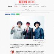 DI:GA ON LINE ゲッターズ飯田×Calmera インタビュー