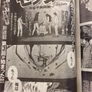 「センター 〜渋谷不良同盟〜」
