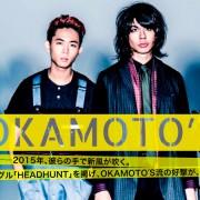 「WHAT's IN? WEB」 OKAMOTO'Sインタビュー